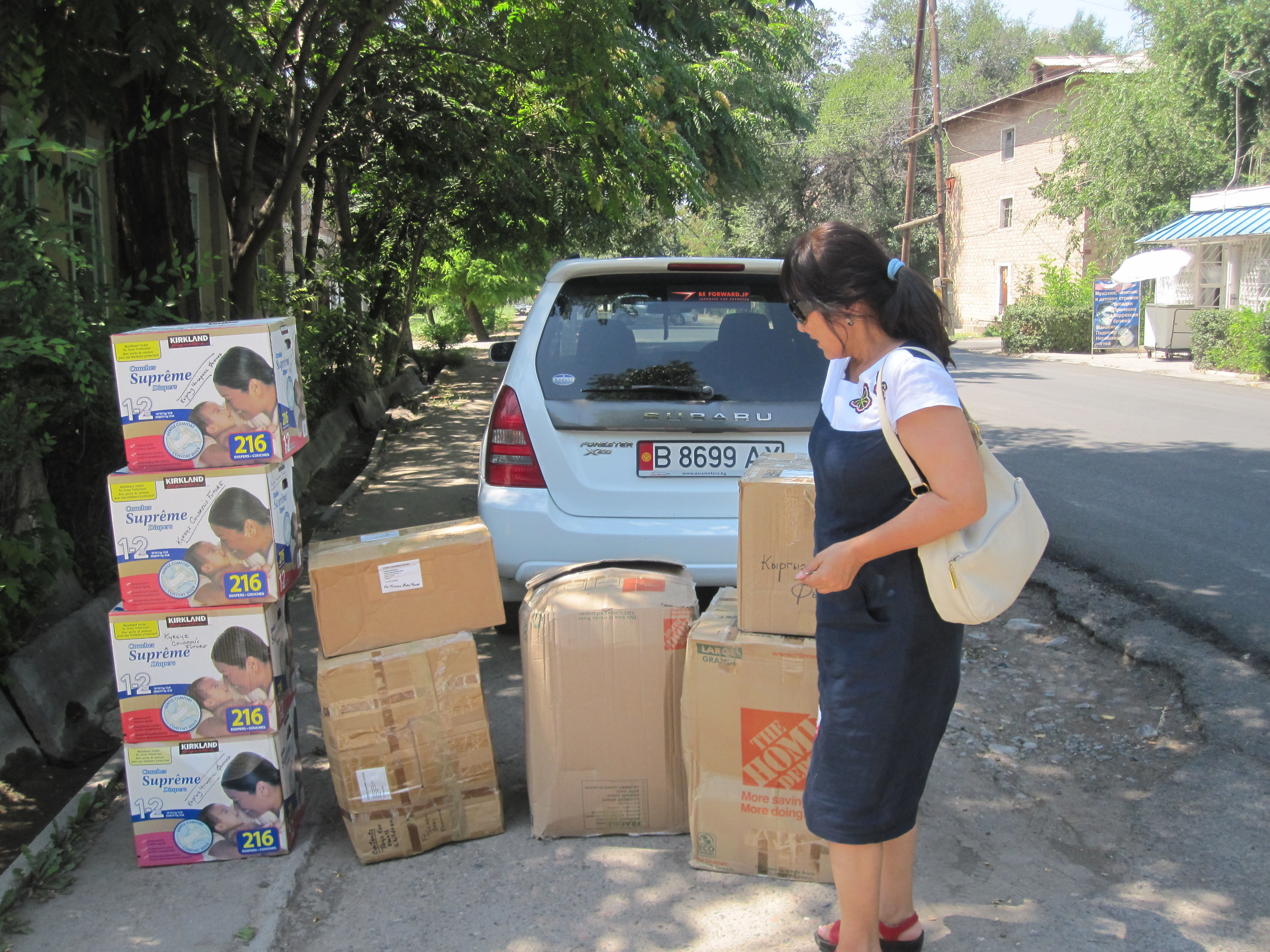 2013 Projects Kyrgyz Children S Future